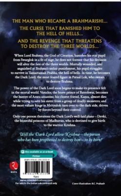 Book Blurb